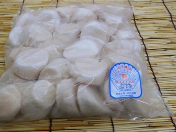 刺身用ノードリップ品 ホタテ貝柱 4S(51-60粒)のサムネイル