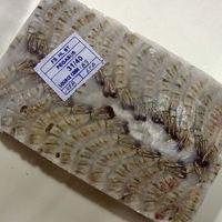 天然」最高級品無頭ブラックタイガー海老 31/40のサムネイル