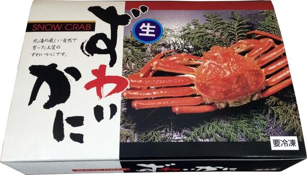 生切ズワイカニ(化粧箱入)