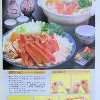 ボイルズワイ蟹3Lサイズのサムネイル