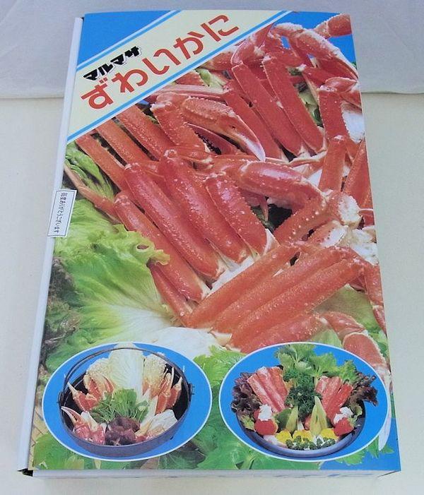 【売切】ボイルズワイ蟹3Lサイズ