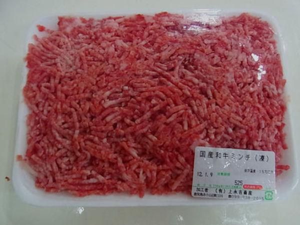 【売切れ】鹿児島・宮崎産限定 和牛ミンチ(冷凍)500gX10袋 1kg