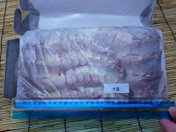 「天然」有頭ブラックタイガー海老(シータイガー) 18尾のサムネイル